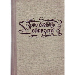 Zpěv českého obrození