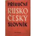 Příruční rusko-český slovník