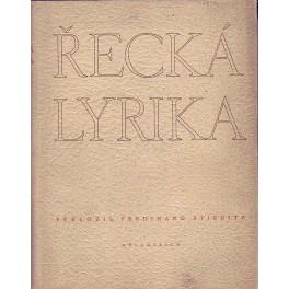 Řecká lyrika