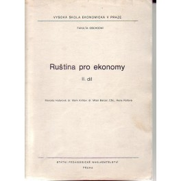Ruština pro ekonomy, II. díl