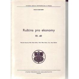 Ruština pro ekonomy, III. díl