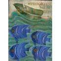 Sprookjes van de stille zuidzee