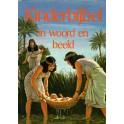 Kinderbijbel-in-woord-en-beeld