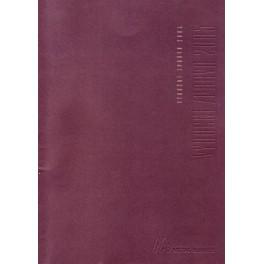 Metal-Aliance výroční zpráva 2005