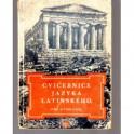 Cvičebnice jazyka latinského pro gymnásia