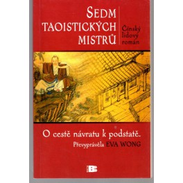 Sedm taoistických mistrů